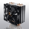 Xigmatek - Aegir Double Layer CPU Cooler -- 70783