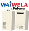 Paloma Tankless Water Heaters -- PH-28RIFSN