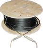 Interfacility Distribution Cable -- MPS-1500 - Image