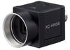Progressive Scan Camera -- XC-HR58