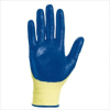 KleenGuard* G60 Level 2 Nitrile Coated Cut Glove -SM -- 036000-98230