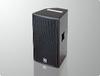 QRx Series Loudspeaker System -- QRx 115/75