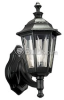 One-Light Outdoor Wall Lantern -- P5826-31