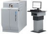 Stationary Metal Analyzers -- SPECTROLAB - Image