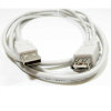10ft USB 2.0 A Male to A Female Extension Cable -- 10U2-02110-E - Image