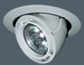 Stellos Retractable Recessed Downlight -- 9011