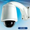 Super Night Vision Outdoor AF 22X Zoom Camera -- ICR2200 - Image