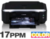 Canon PIXMA IP3600 Photo Color Inkjet Printer - 9600 x 2400 -- 2868B002