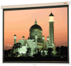 Square Format Manual Wall or Ceiling Front Projection Screen -- Square Format
