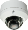 2 MP Full HD WDR Outdoor Dome IP Camera -- DCS-6314