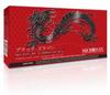 Microflex BD-1000-PF, Black Dragon, Powder Free Black La… -- BD-1000-PF-XS - Image