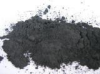 NICKEL OXIDE (BLACK)
