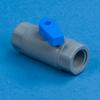 SMC 2-Way Ball Valves NSF PVC Series 638 & 657 For Liquid or Air -- 22298