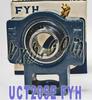 FYH Bearing 25mm UCT205E Take Up Mounted Bearings -- Kit8944
