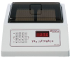 Boekel Jitterbug Microplate Incubator Sh -- GO-13059-05