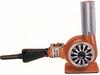 Heat Gun -- HG-501A