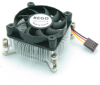 Sunflower Coolers for 45 Watts Intel® Ivy Bridge / Sandy Bridge Mobile Processors -- RG1100-EAC-EF5173-28 - Image