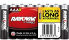 Alkaline Shrink-Wrapped AAA-8 Pack (12 packs/case) -- AL-AAA