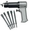 Ingersoll-Rand 121-K6 Air Hammer Kit -- ING121-K6