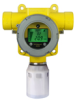 All-In-One Gas Monitoring Solution -- Sensepoint XCD