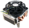 Socket H LGA CPU Cooler -- RG3210