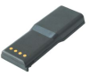 M-09 Battery Ni-Cd 7.5V 1200mAh for P110 -- M-09