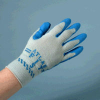 Atlas Fit™ Gloves -- 9195