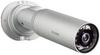 HD Mini Bullet Outdoor IP Camera -- DCS-7010L