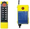 K3/K4  Radio Remote Control - Image