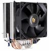 Sunbeam Core Contact Freezer 92mm CPU Cooler -- 23123