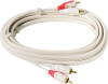 Stereo Audio Cable -- 8422222 -- View Larger Image