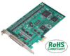 Motion Controller Board -- SMC-4DL-PE