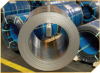 Cold Rolled Coil -- ATI 425 Alloy - Image