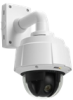 AXIS Q6032-E PTZ Dome Network Camera -- 0318-014