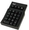 Adesso Mechanical Numeric Keypad AKP-220B -- AKP-220B