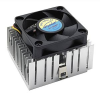 Masscool - Socket A Cooling Fan For Duron / Athlon / Celeron -- 5C12B3