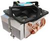 Server CPU Coolers -- Q3