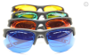 Sport Laser Safety Goggles