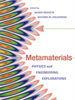 Metamaterials:Physics and Engineering Explorations -- 9780471784197