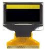 OLED - High Contrast -- FDO2864HSWEG01