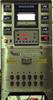 6-Way Control Console -- 09011201