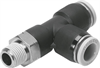 QBTL-1/8-1/4-U Push-in T-fitting -- 564711 -Image