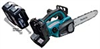 HCU02ZX2 - 18V X2 LXT® Lithium-Ion (36V) Cordless Chainsaw (Tool Only) -- HCU02ZX2