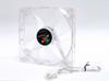 140mm Quad Blue LED Fan -- 70586 -- View Larger Image