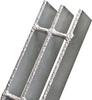 Slip Resistant Grating -- Galvanized