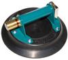 Vacuum Cup -- N5450CS - Image