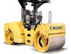 CB-434D Vibratory Asphalt Compactor -- CB-434D Vibratory Asphalt Compactor