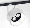 MOHOW AD Series Track Lighting