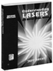 Understanding Lasers:An Entry-Level Guide -- 9780470546819