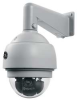 Mini PTZ camera, WDR, D/N, Outdoor -- 5KCK0